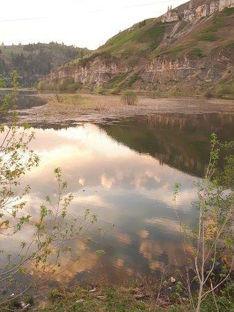 Minyar, Russland: Миньяр, пруд