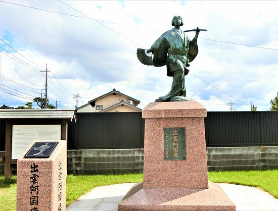 Izumookuni Statue