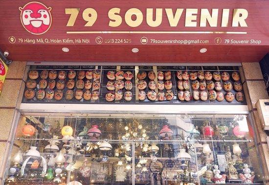79 Souvenir Shop