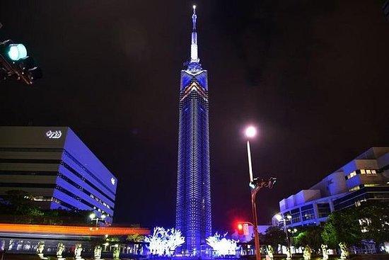 Entrada a la torre de Fukuoka