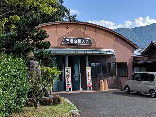 Restaurants in Yosano-cho