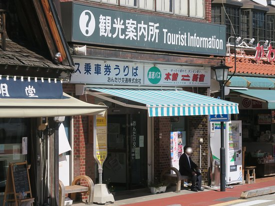Ekimae Tourist Information Center