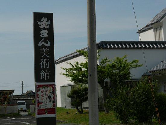 Kyuman Art Museum