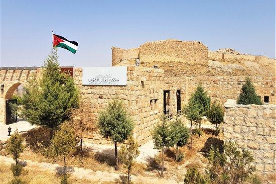 Shoubak, Jordan: Теперь легендарный замок Монреаль стал малопосещаемым иорданским историко-архитектурным комплексом...