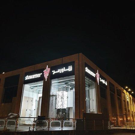 Tabouk Province, Saudi Arabia: Shawarmer tabouk #shawarmer_tabouk #tabouk_resturant