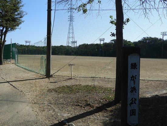 Midorigahama Park
