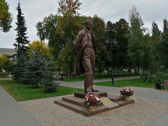 Monument to Dmitriy Shostakovich