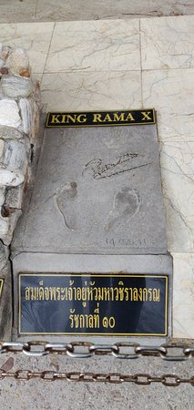 Imagen de Koh Sak