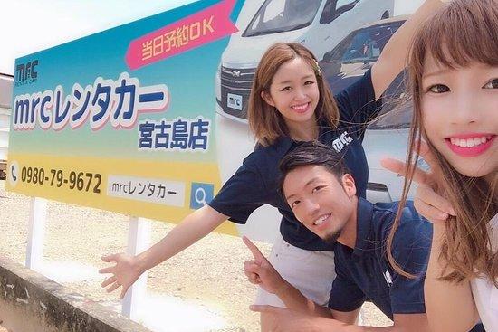 Bilde fra Miyako-jima