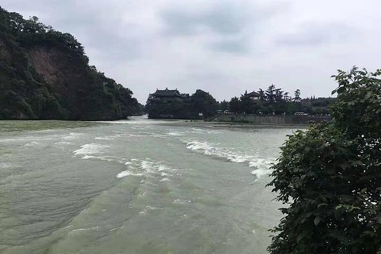 Proyecto de riego Dujiangyan y...