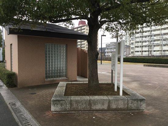 Nishifuna Kinrin Park