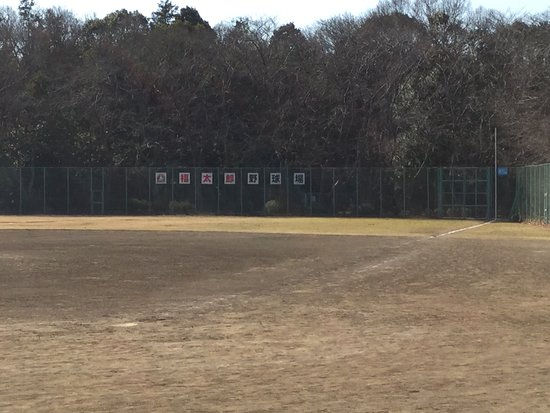 Fukutaro Baseball Ground