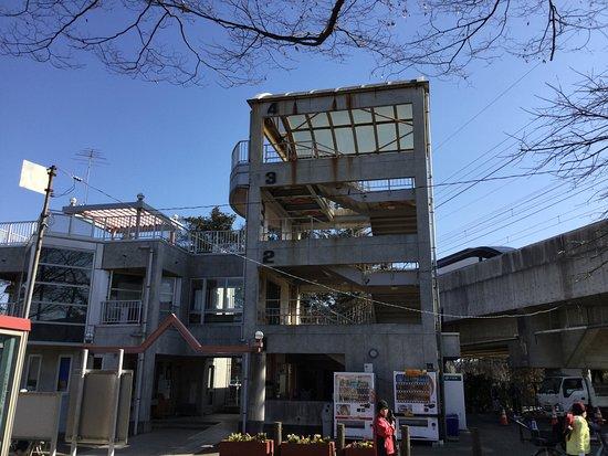 Kamagaya Shisei Memorial Park