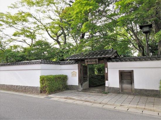 Urashima Park