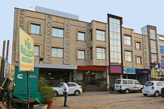 Capital O 3773 City Square And Suites, Hotels in Agra