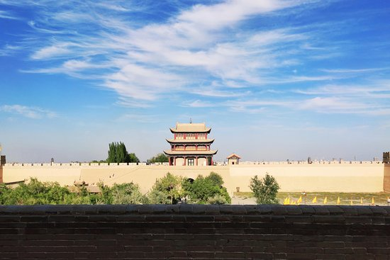 Bilde fra Xining
