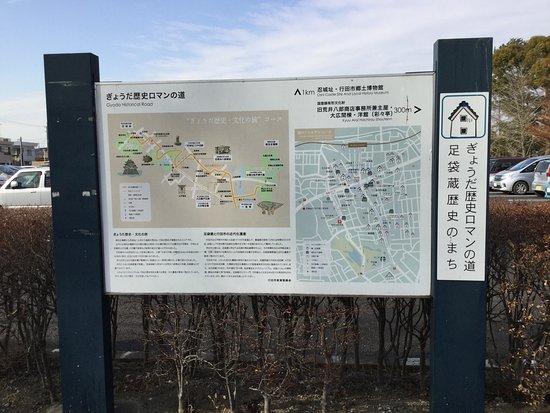 Gyoda Historical Road