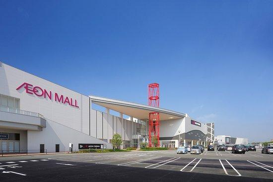 Aeon Mall Kumamoto