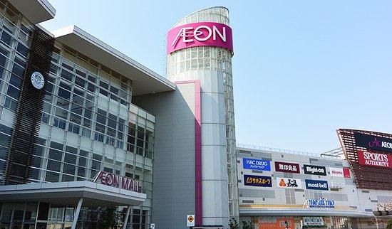 Aeon Mall Hanyu