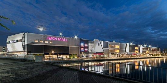 Aeon Mall Kobe Minami