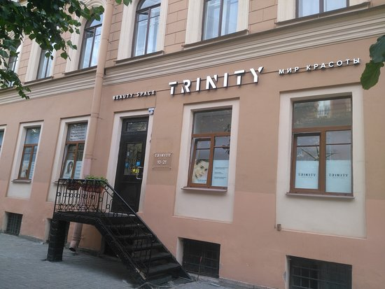 TRINITY Beauty Space