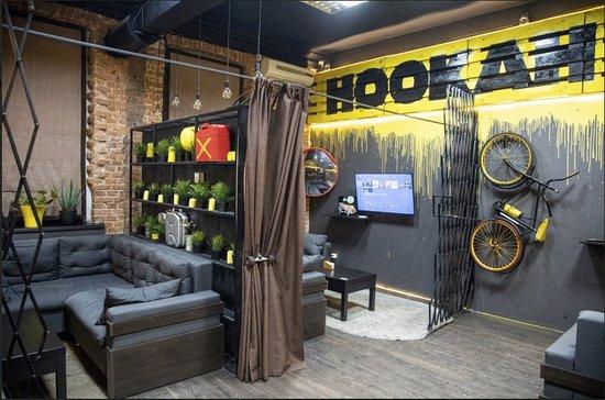 Hookah Lab