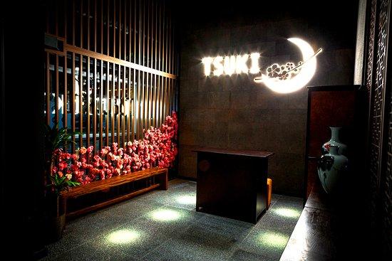Tsuki Restaurant Bar Sheffield Menu Prices Restaurant Reviews Order Online Food Delivery Tripadvisor