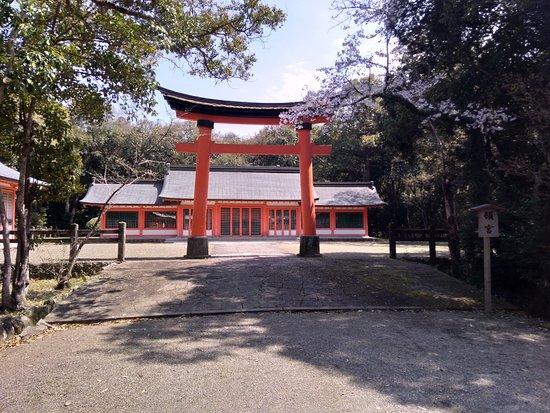 Usa Shrine Tongu Shrine