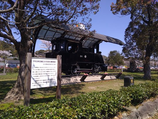 Type No.10 and 26 Locomotive