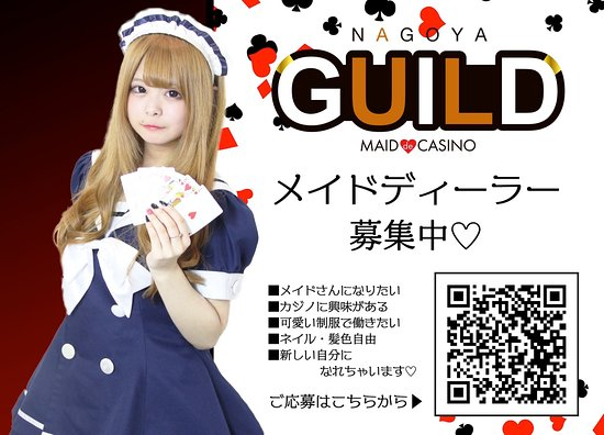 Nagoya Guild Casino
