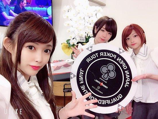 Shibuya Guild
