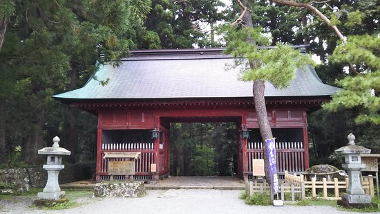 Zuishin-mon