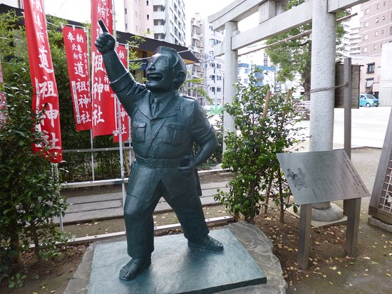 Shonenyo Anohoshiwomezase! Ryosan Statue