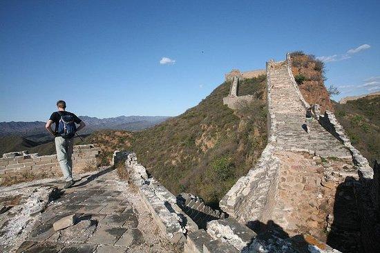 Excursión grupal de 2 días a Beijing...