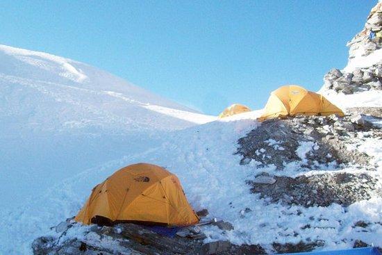 Trekking, rafting, alpinisme, VTT et...