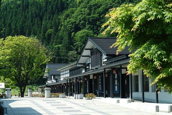 Kuroishi, Япония: 外観