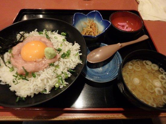 Yu no Sato Kazusa