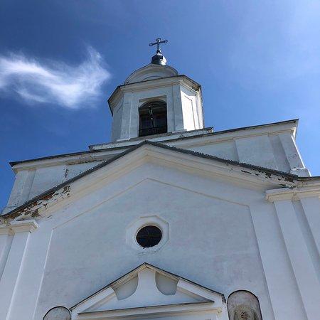 Denyshi, Ukraina: Краса Тригіря