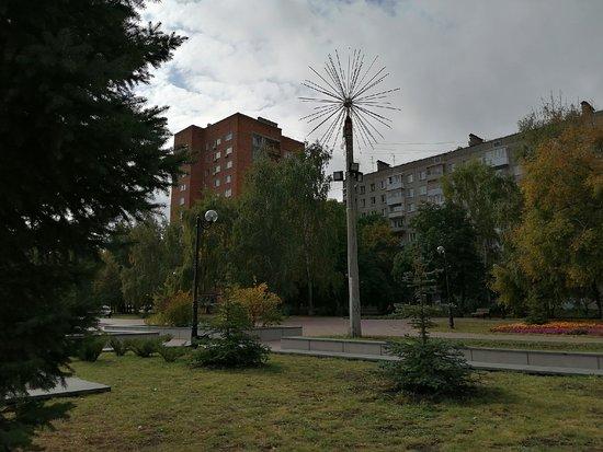 Memory Square
