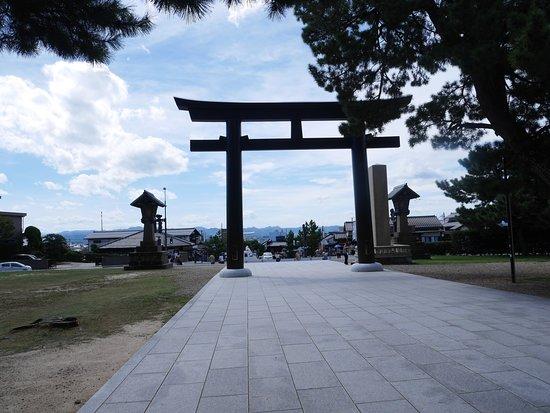 Seidama no Otori Shrine