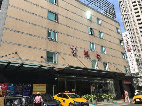 Xiang Wen Xin KTV - Taichung Store