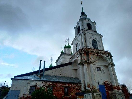 Church of Bogoyavleniya Gospodnya