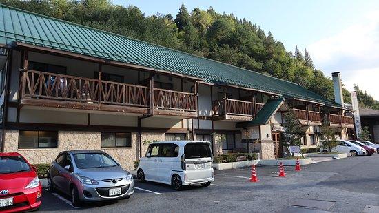 Kurotaki-mura, ญี่ปุ่น: 正面からの全景