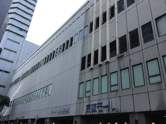 Keihan Department Store Mall Kyobashi