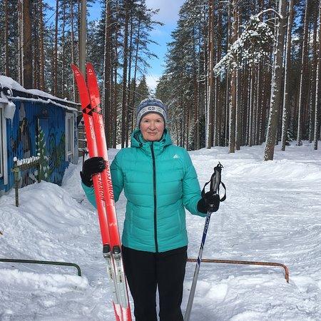 Roshhino Ski Trail