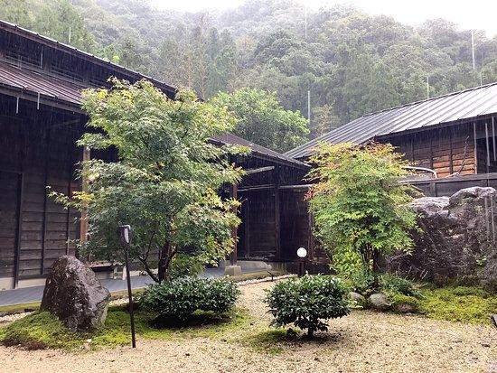 Oita Prefecture, Japonsko: 中庭