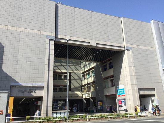 Hiyoshi Tokyu Avenue