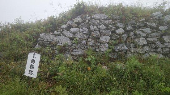 Kuroi Castle Ruins Resmi