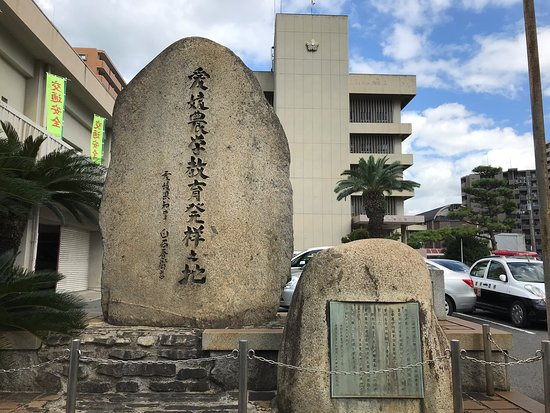 Birthplace of Ehime Agricultural Education