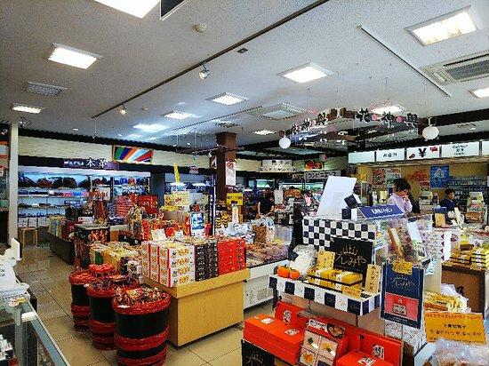 Nagaragawa Service Area Outbound
